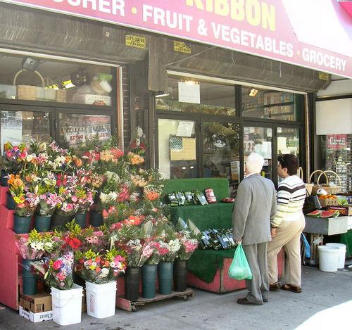 Sabbath, Avenue M, Open Grocery